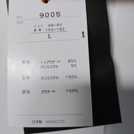 5c8b3f6289c42d4dad5521c0