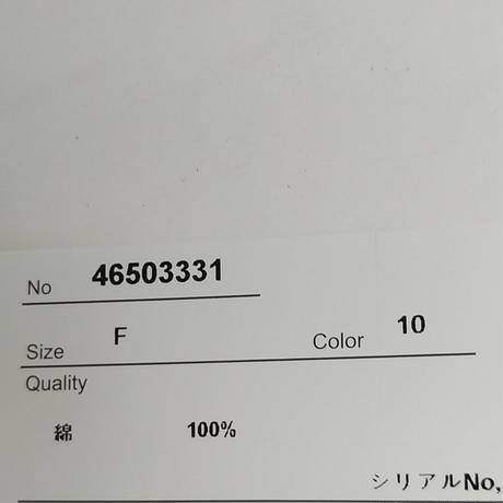 5cf1e6d50376c65180b76ef9