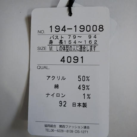5c95db072c96c16ba7a03931