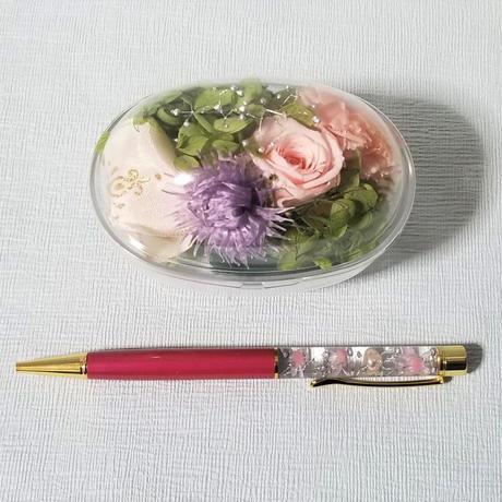 ハーバリウムボールペン+クリアケース入りプリザーブドフラワー