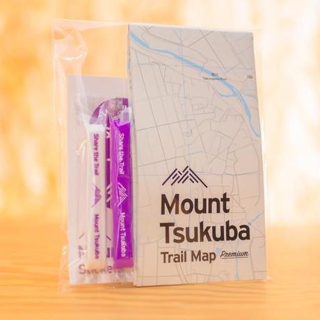 Mount Tsukuba Share Set【筑波山シェアセット】
