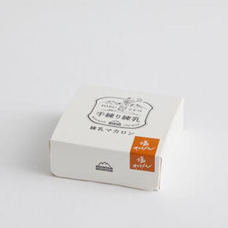 手練り練乳マカロン塩キャラメル 4個