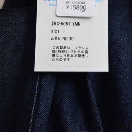 5a6c497cc8f22c78860016ab