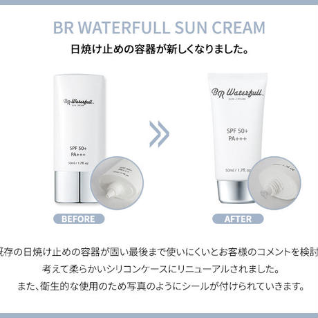BR waterfull SUN CREAM