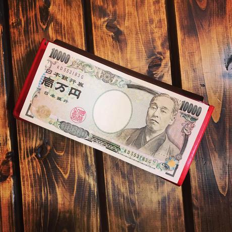 Dew-003 長財布(スリム版)青×赤茶