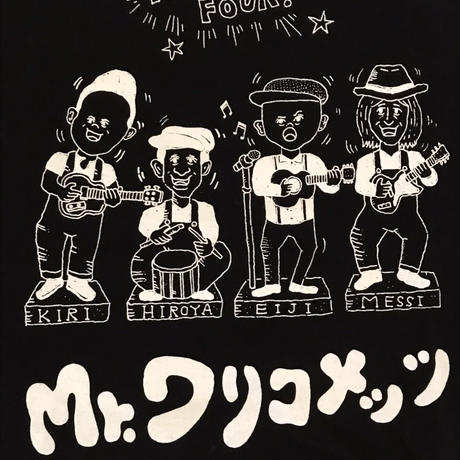 Mr.ワリコメッツ Tシャツ