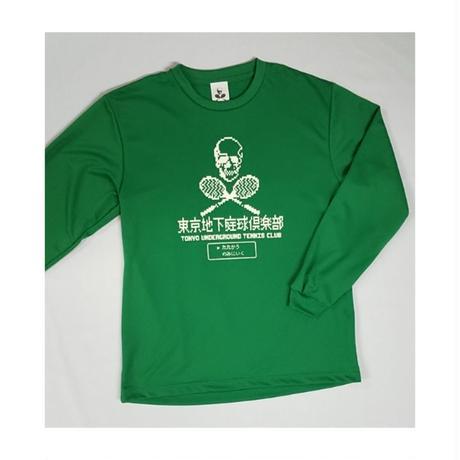 TUTC8bitスカルドライ長袖Tシャツ(別注復刻デザイン) グリーン Lサイズ