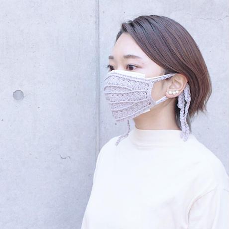 【編み図】FOOD TEXTILE 1玉かぎ針編みマスク