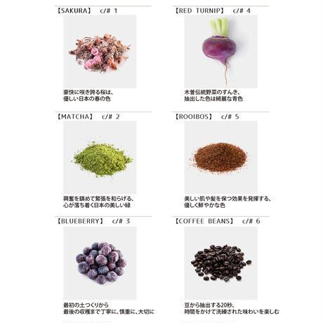 FOOD TEXTILE 1玉かぎ針編みマスクキット