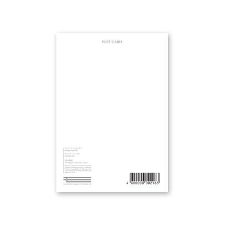 ポストカード/サルバドール・ダリ、フィリップ・ハルスマン《美の模範》