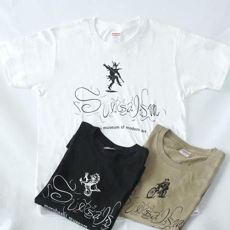 シュルレアリスムTシャツ/ブラック