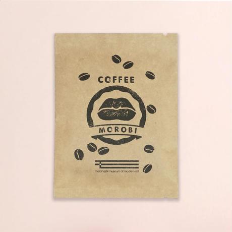 ドリップパックコーヒーセット