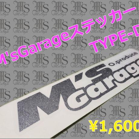 [新作] M'sステッカー TYPE-D シルバーラメ
