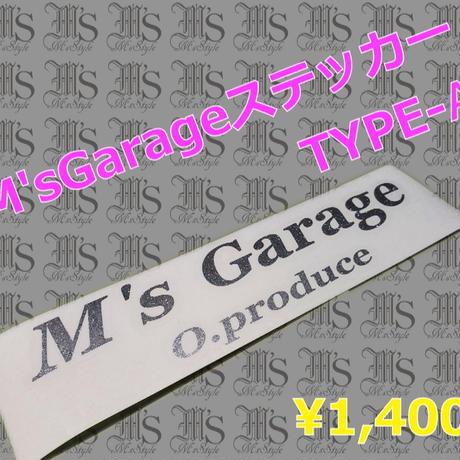 M'sステッカー TYPE-A シルバーラメ