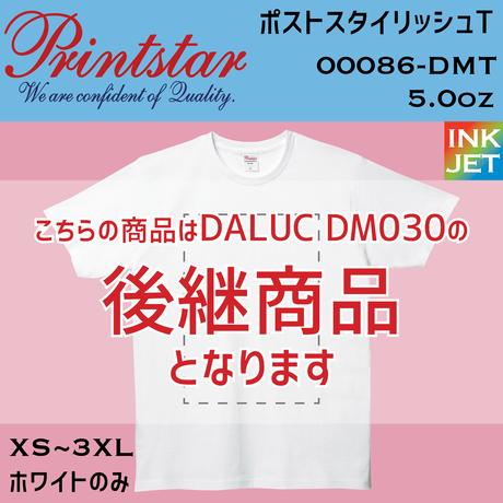 Printstar プリントスター ポストスタイリッシュT 00086-DMT 【本体代+プリント代】