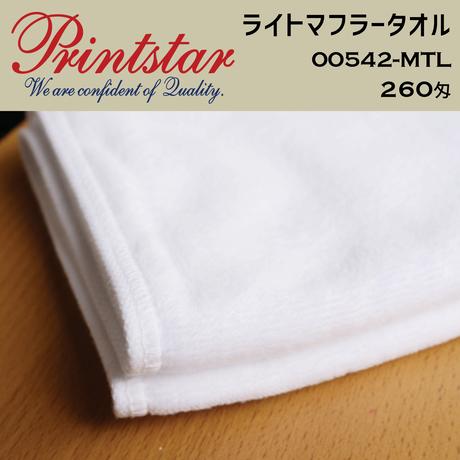 Printstar ライトマフラータオル  00542-MTL / ホワイト【本体代+プリント代】