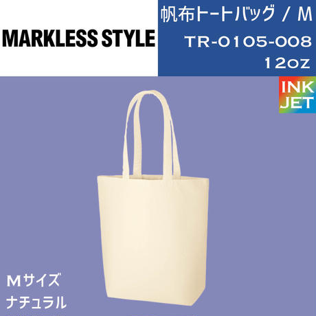MARKLESS STYLE キャンバストートMサイズ TR-0105-008【本体代+プリント代】