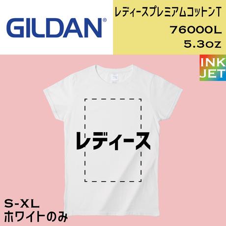 GILDAN ギルダン レディースプレミアムコットンT 76000L【本体代+プリント代】