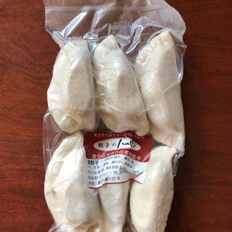冷凍鮭餃子