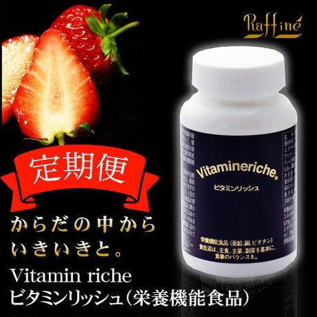 <定期購入で送料無料>ビタミンリッシュ  白髪サプリメント(栄養機能食品)