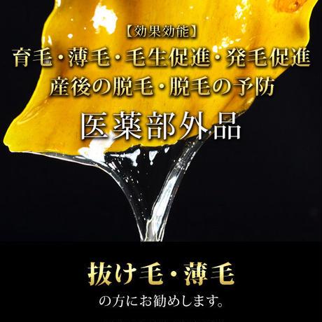 【送料無料】ビタミンリッシュ(サプリメント / 栄養機能食品)+ラヴィエルジュ薬用育毛エッセンス セット(各3本)定価76,140円