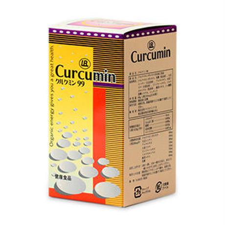 クルクミン。  秋ウコンの中のクルクミンを98%抽出した美容補助食品です。