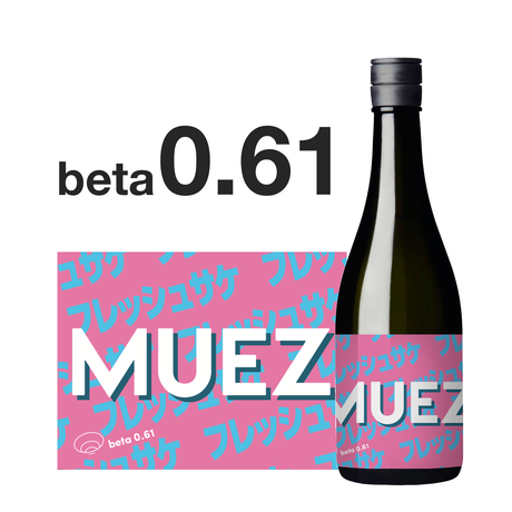 MUEZ beta0.61