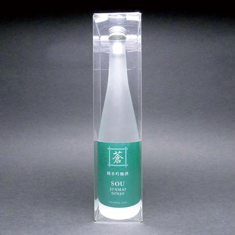 ボトル用クリアケース O-32 SAKE500ml用ワイド  WINE500ml用【50枚】