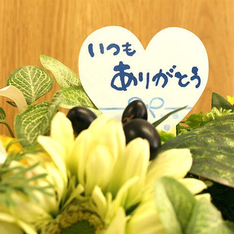 お花のラベルお試し用(挿しラベル)【5シート入】無地A4用紙