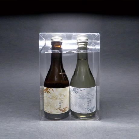 ボトル用クリアケース O-21 SAKE300ml用 2本入り間仕切り付【50枚】