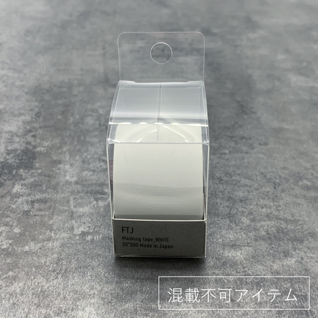 クリアケースK-02 吊り下げフック付【50枚】