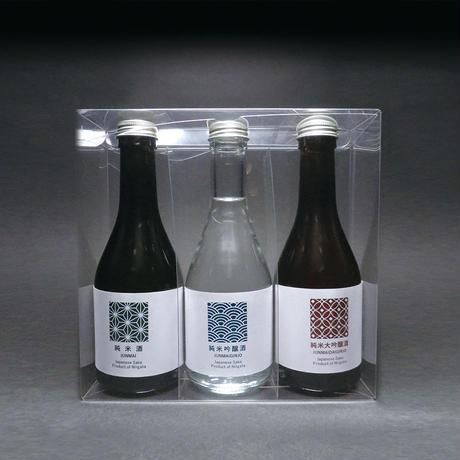 ボトル用クリアケース O-25 SAKE300ml用 3本入り間仕切り・底板付【50枚】