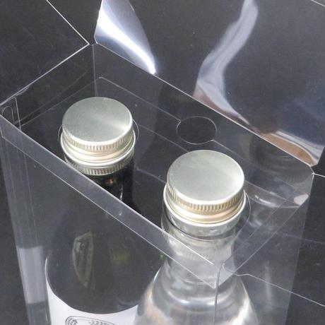 ボトル用クリアケース O-13 SAKE180ml用スリム2本入れ WINEワイン250ml用 2本入れ間仕切り付【50枚】