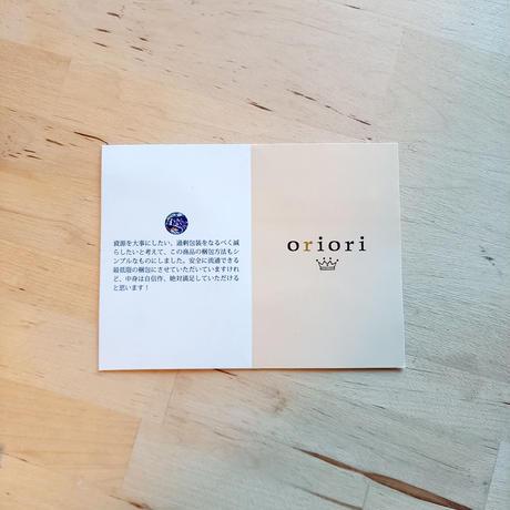 oriori 【枝元プロデュース】<直火にかけられる> ティーポット(純正五徳付き)