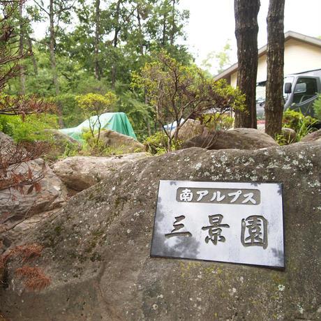 三景園コシヒカリ 10kg