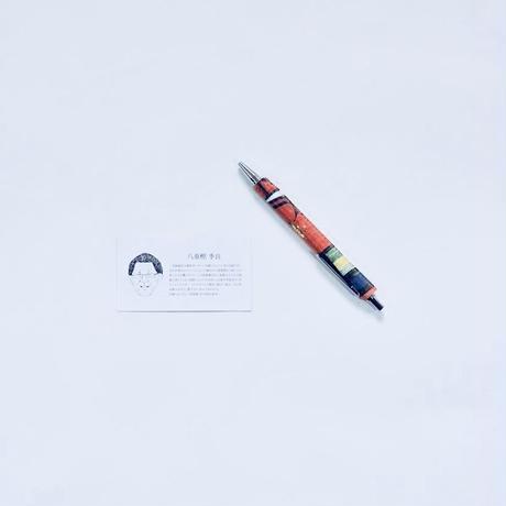 Kiyoshi Yaegashi「無題」/ レザーボールペン