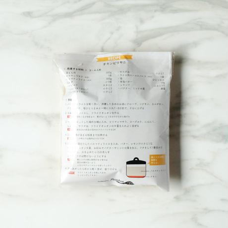 ビリヤニマサラ1パック(3~4人前)インド人シェフ監修【メール便発送】