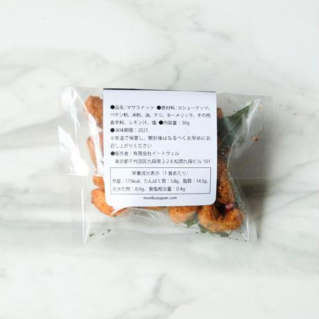 マサラナッツ(30g)インド人シェフ手作り【定形外郵便OK】