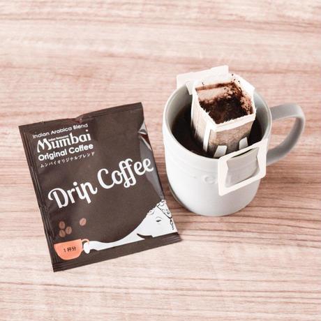 ムンバイドリップコーヒー(5杯分)【メール便発送】