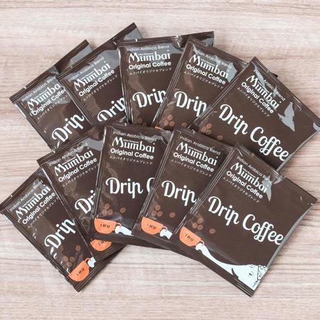 ムンバイドリップコーヒー(10杯分)【メール便発送】