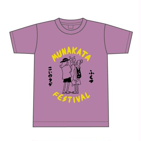 KANPAI  Tシャツ  (ラベンダー)