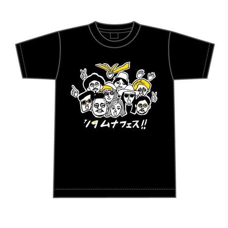ムナフェス! Tシャツ (ブラック)