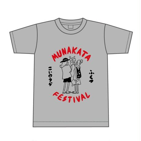 KANPAI  Tシャツ   (グレー)
