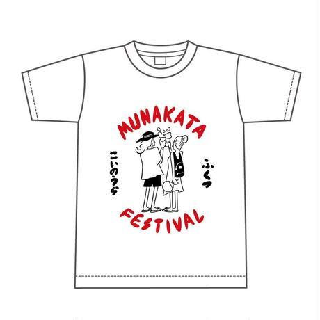 KANPAI  Tシャツ (ホワイト)