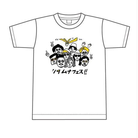 ムナフェス! Tシャツ  (ホワイト)