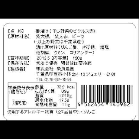 5eb6f1445157626c258024dc