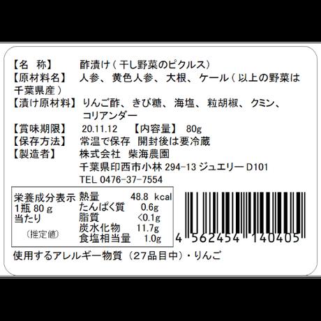 54bc9a25ef337753750010e2