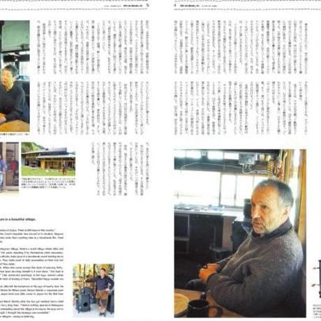 Vol.08 2014 夏
