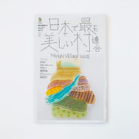 Vol.01 2012 SUMMER