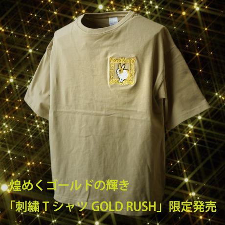 ウサギの刺繍ビッグシルエットTシャツ限定「GOLD RUSH」